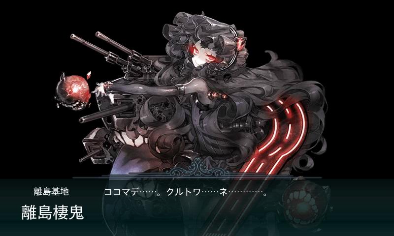 E-3 ギミックBOSS