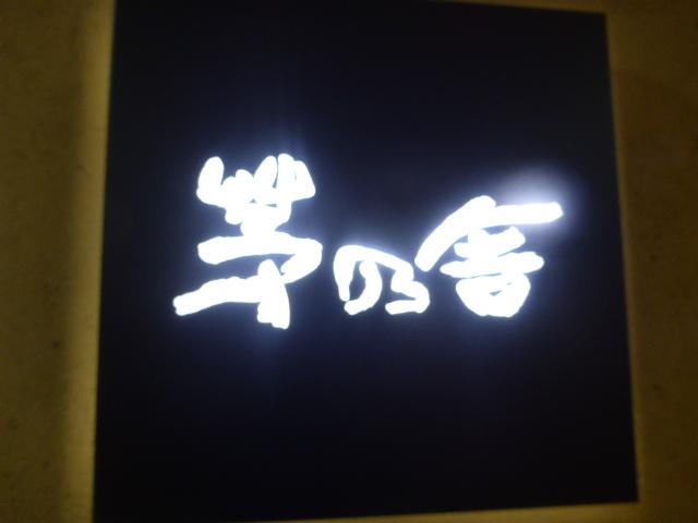 2017-02-10_011.jpg