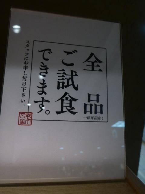 2017-02-10_014.jpg