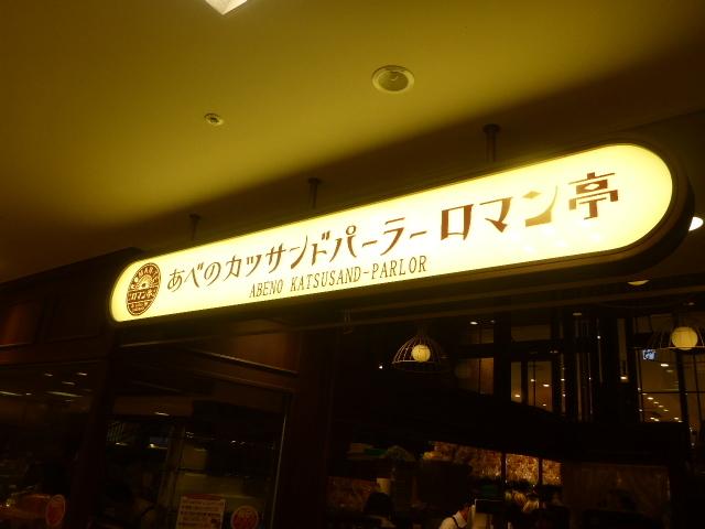 2017-02-11_027.jpg