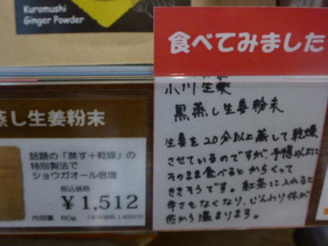2017-02-11_068.jpg