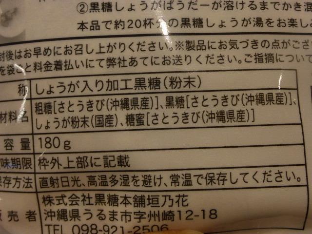 2017-02-11_071.jpg
