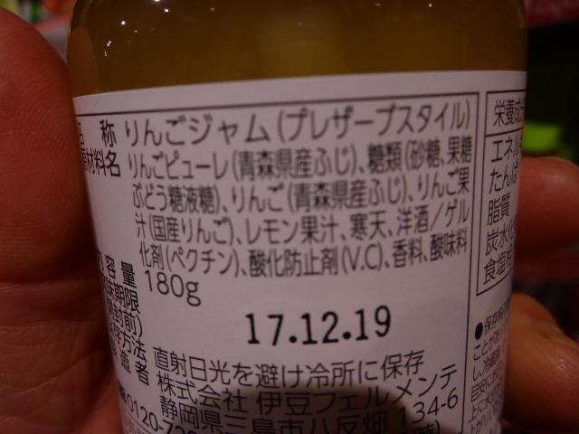 2017-02-15_047.jpg