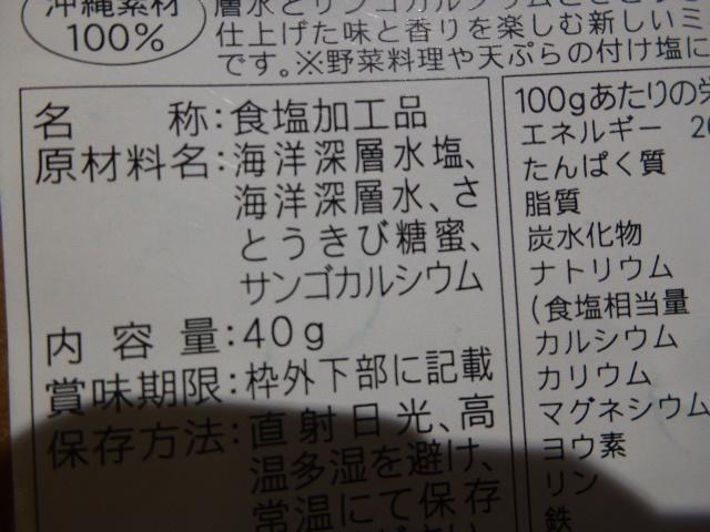 2017-02-15_080.jpg