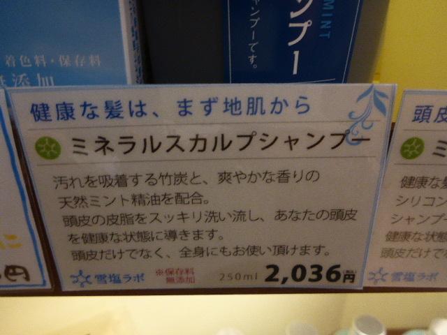 2017-02-15_101.jpg