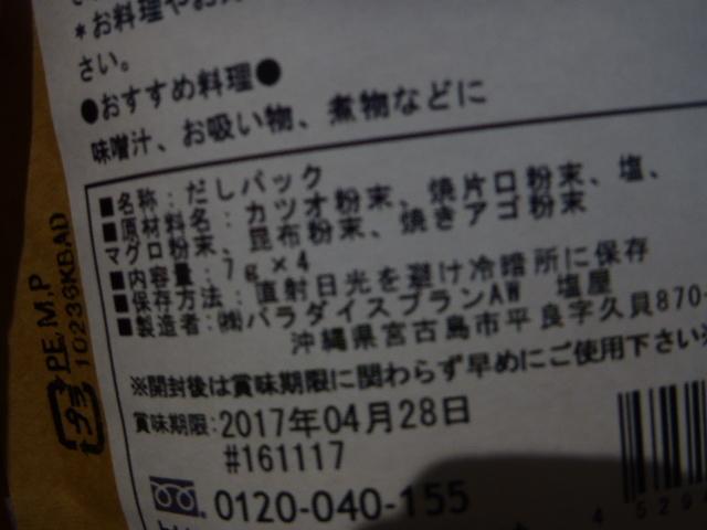 2017-02-15_111.jpg