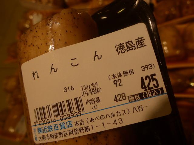2017-02-16_011.jpg