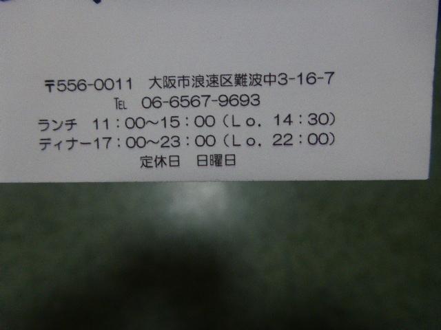 2017-02-20_086.jpg
