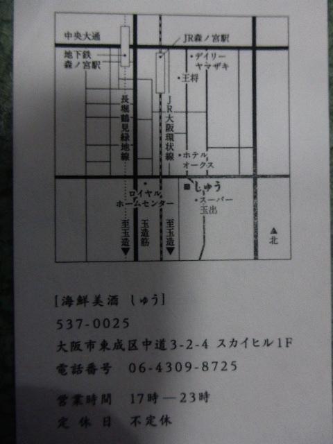 2017-02-27_100.jpg