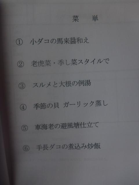 2017-03-07_007.jpg
