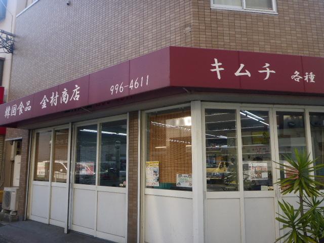 2017-03-09_070.jpg