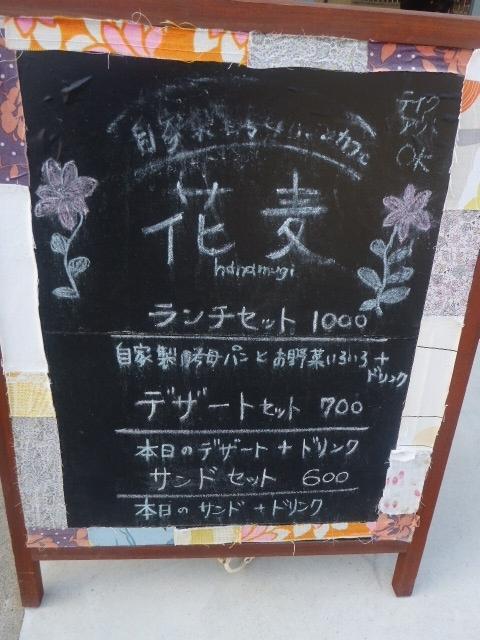 2017-03-11_010.jpg