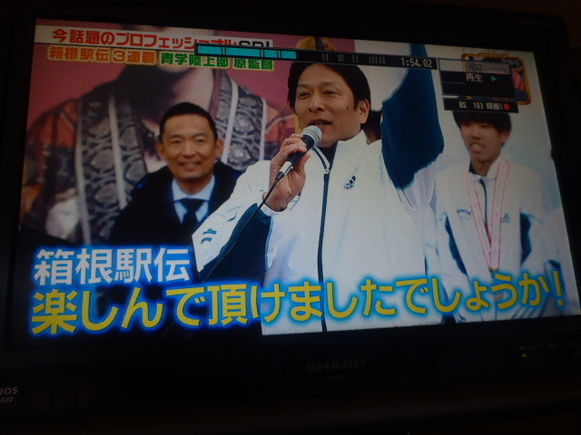 2017-03-12_010.jpg