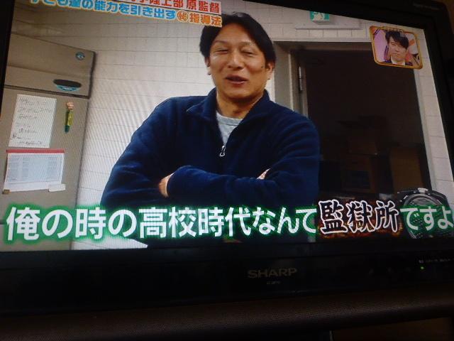 2017-03-12_038.jpg