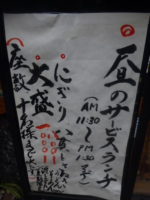 2017-03-14_005.jpg