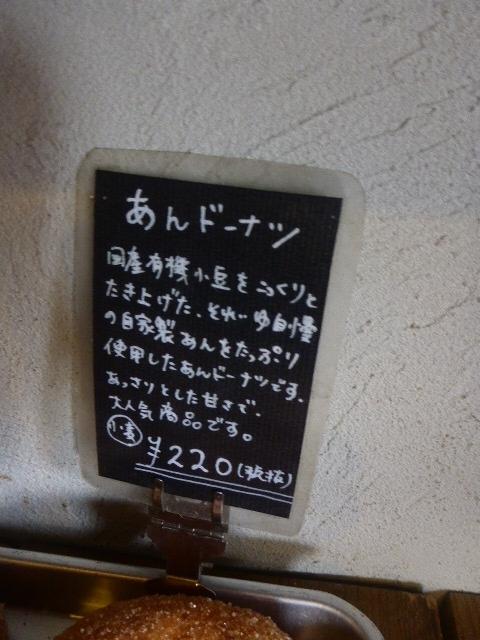 2017-03-15_006.jpg