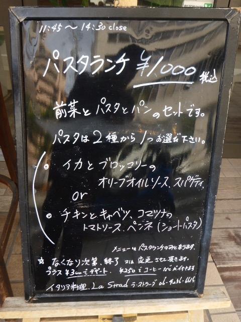 2017-03-16_033.jpg