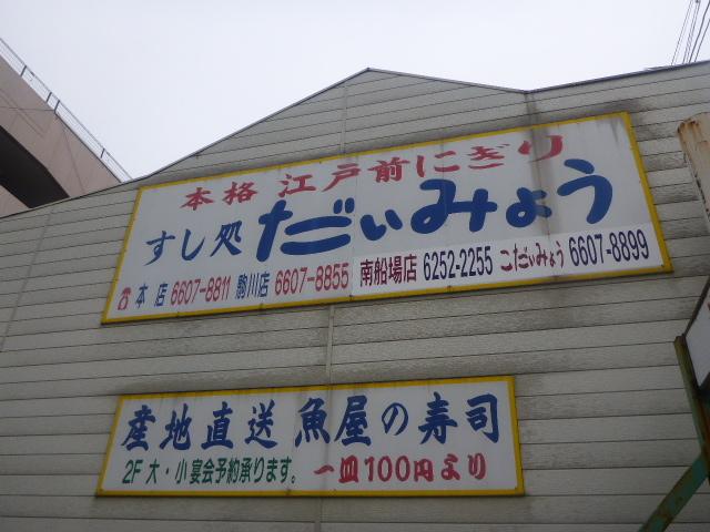 2017-03-18_018.jpg