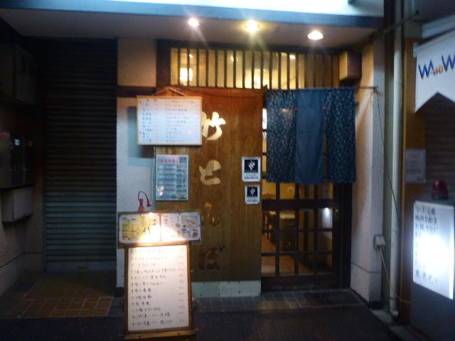 2017-03-19.jpg
