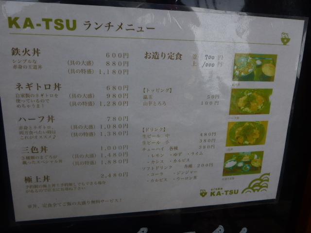 2017-03-24_037.jpg