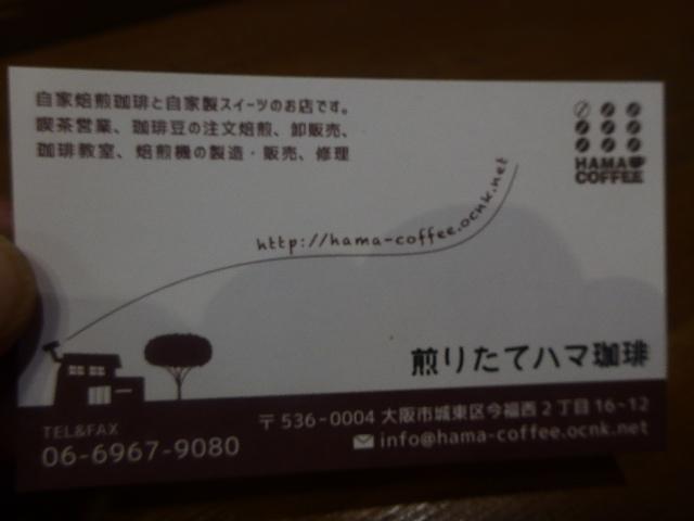2017-03-24_061.jpg