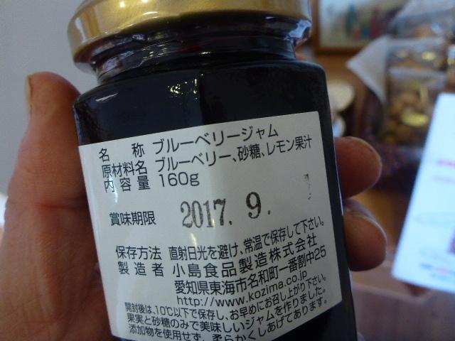 2017-03-29_076.jpg