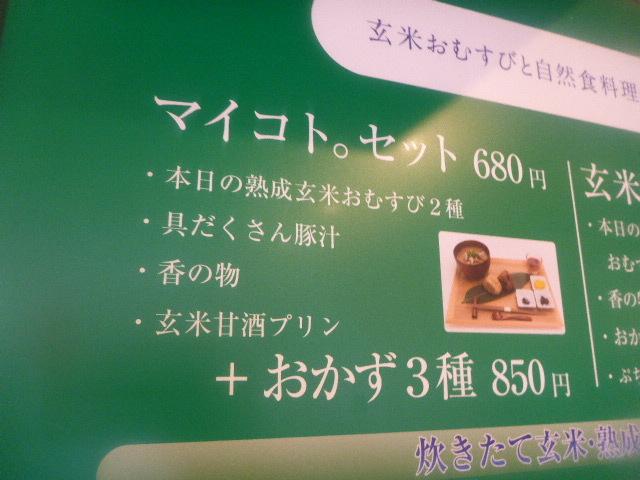 2017-04-01_007_20170403092127bbf.jpg
