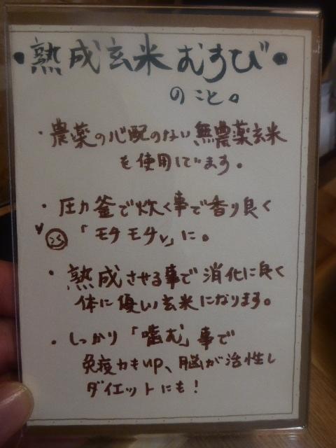 2017-04-01_028.jpg