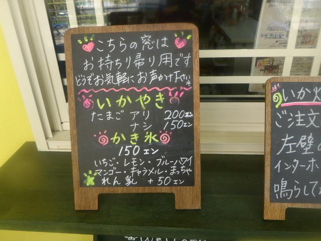 2017-04-02_058.jpg