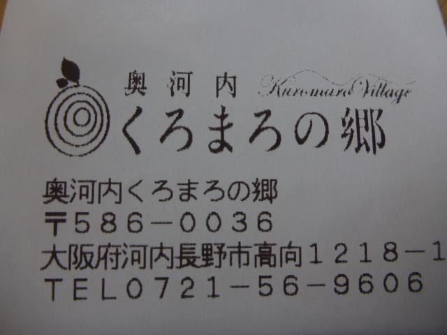 2017-04-12_011.jpg