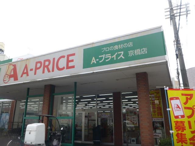 2017-04-20_018.jpg
