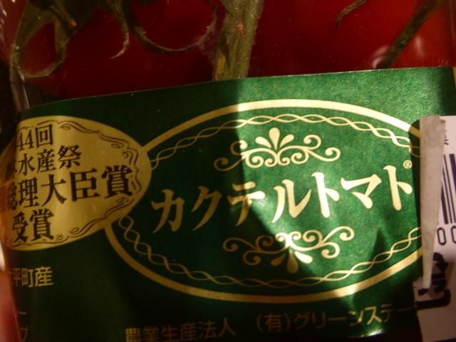 2017-04-21_052.jpg