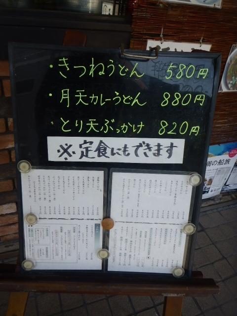 2017-04-22_037.jpg