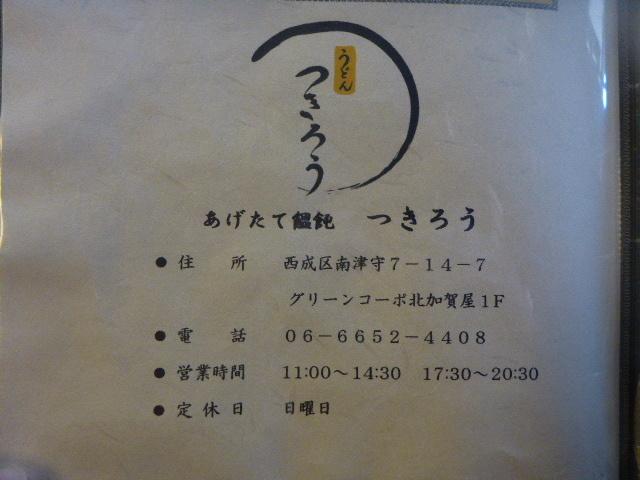2017-04-22_038.jpg