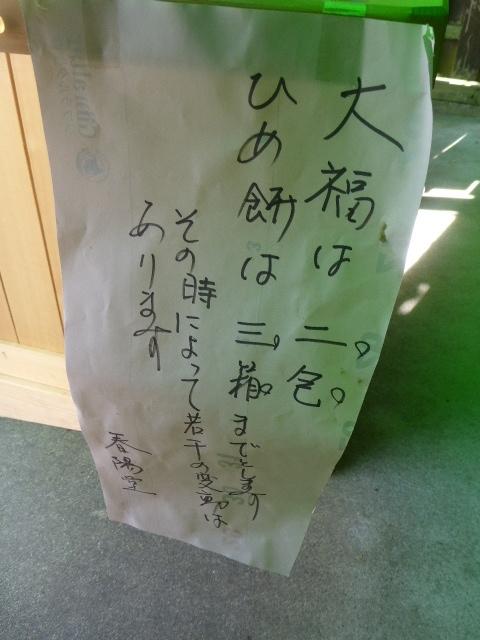 2017-04-27_012.jpg