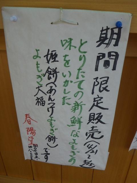 2017-04-27_013.jpg