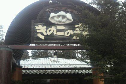 20170306_fuwariya.jpg