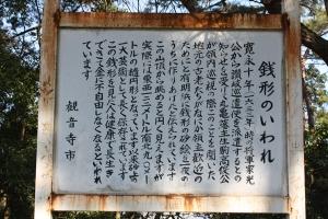 観音寺の境内から展望台へ10