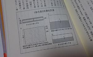 呪術霊符の秘儀秘伝3