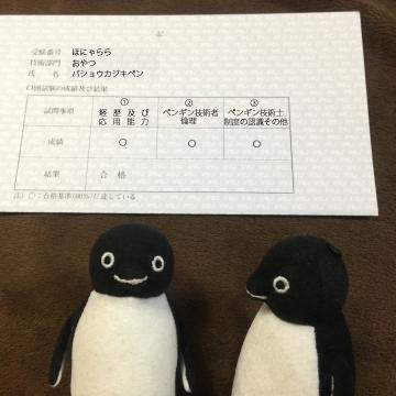 20170302-通知 (4)-加工