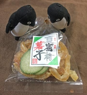 20170303-夏みかん (1)-加工