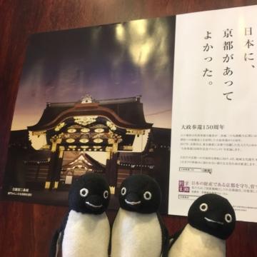20170325-イノダ (2)