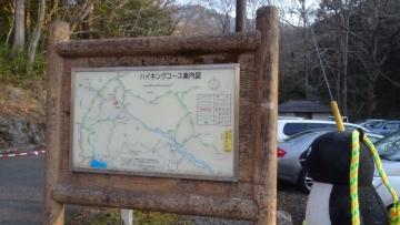 20170319-山登り (2)