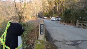 20170319-山登り (1)