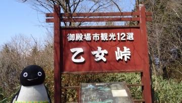 20170319-山登り (16)
