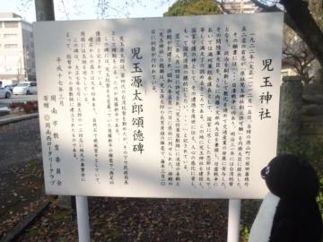 20170330-山口 (9)