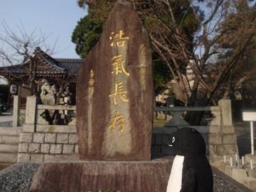 20170330-山口 (10)