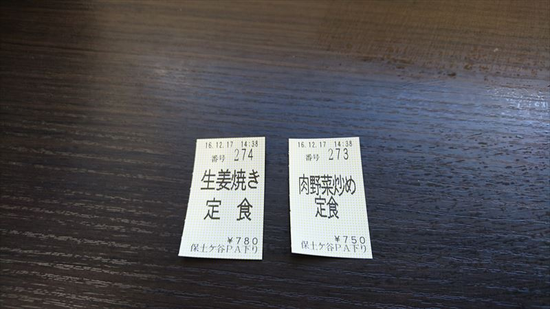 20170302025_R.jpg