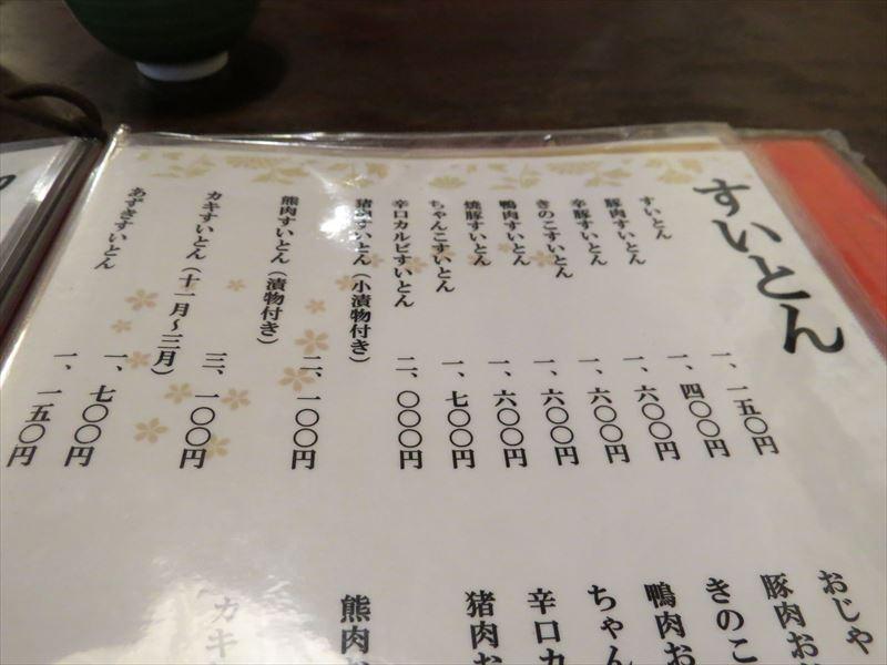 20170308026_R.jpg