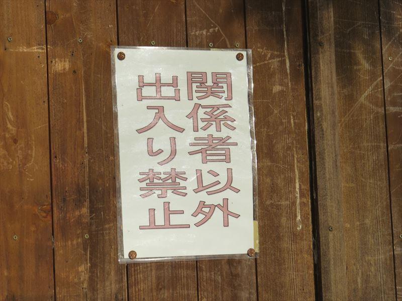 20170313051_R.jpg